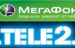 Как перевести деньги с Мегафона на Теле2?