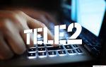 Интернет Теле2
