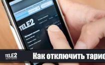 Отключить тарифы и услуги от Теле2