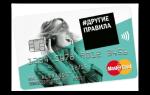 2 способа пополнить мобильный счет Теле2 с банковской карты