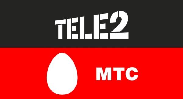 Теле2 на МТС